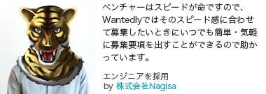 Nagisa.engineer