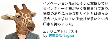 Nagisa.engineer